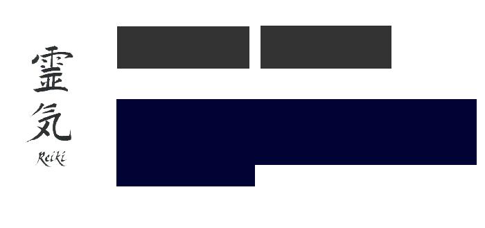 Laure Tarin | Accompagnatrice en développement personnel, énergétique et émotionnel. praticienne enseignante reiki et accompagnatrice